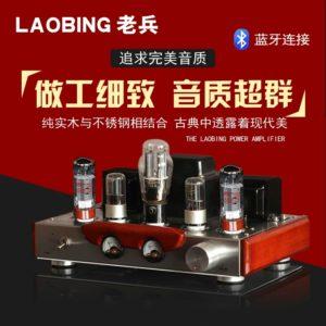 laobing_el34_amp