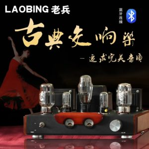 laobing_kt88_amp